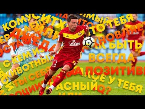 «Красный или желтый?» | Сергей Ткачев