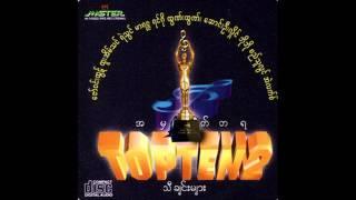 Myanmar Songs