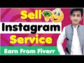 Gambar cover Earn Money From Fiverr by sell Instagram Services | Instagram Services on Fiverr | Earn Money Online