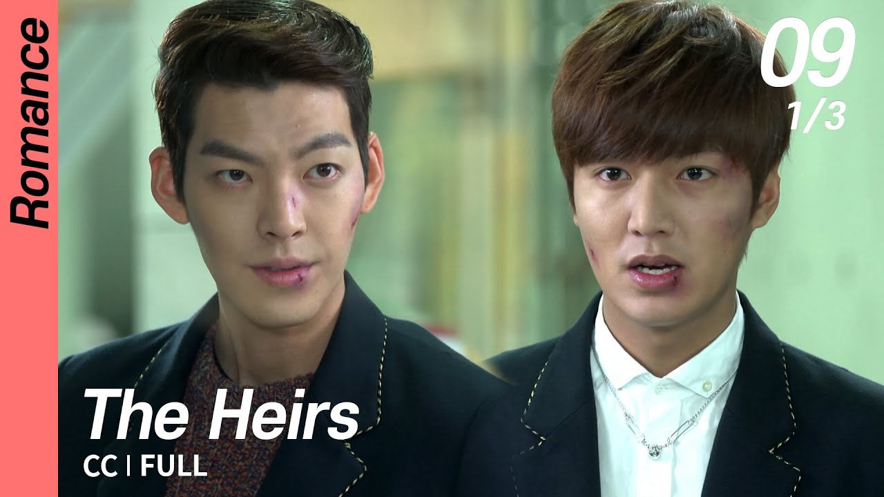 Download [CC/FULL] The Heirs EP09 (1/3) | 상속자들