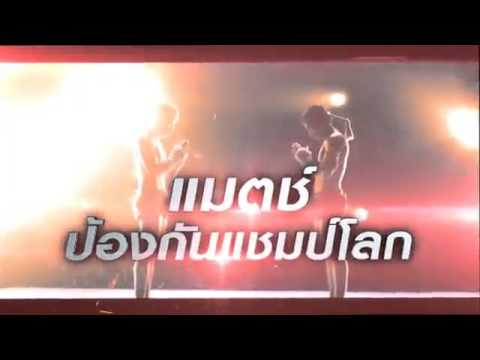 Buakaw VS Yan Bin