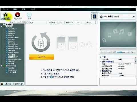 dvd・動画から音声を抽出してmp3ファイルを作成するフリー ...