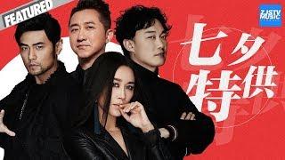 中國青年電視公開課