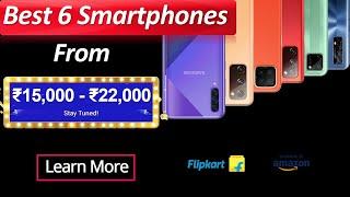 Best Mobile Under 20000 In India 2020 - Best Mobile under 20000 - Best Phone Under 20000