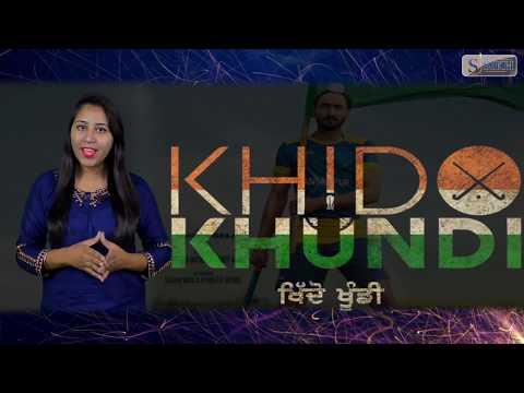 khido-khundi-movie-review-||sikh-tv||