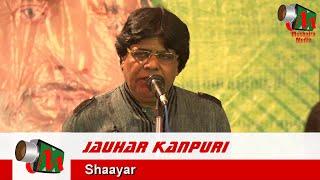 Jauhar Kanpuri, Utraula Mushaira, 31/03/2016, Con. Anwar Mahmood, Ex-MLA, Mushaira Media