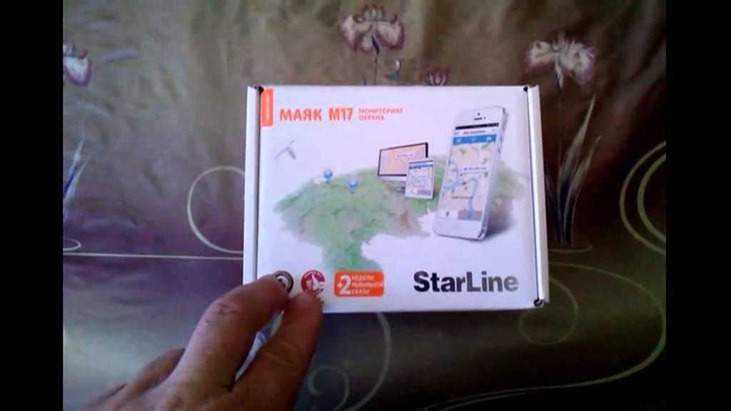 Маяк М17 StarLine