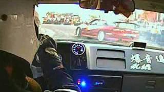 夢時代甩尾表演賽 車載映畫 AE86 VS S13 追走 DRIFT ハチロクドリフト