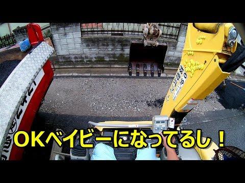 ユンボ 子供向けTV #124 見入る動画 練習中オペレーター目線で車両系建設機械 ヤンマー 重機バックホー パワーショベル 移動式クレーン japanese backhoes