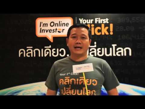 Your First Click : บล. เคทีบี (ประเทศไทย) จำกัด : Products & Services