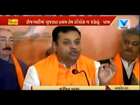 Gujarat Elections: BJP Sambit Patra strikes Congress over Gujarat's Employment Generation | Vtv