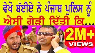 PUNJABI FUNNY VIDEO | New Punjabi Comedy Movies | Best Punjabi Dilouge | Chakde Tunes Comedy Movies