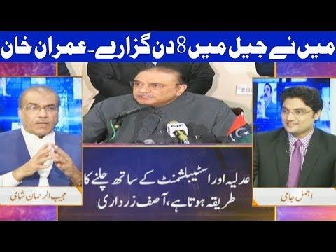 Nuqta E Nazar With Ajmal Jami - 29 Aug 2017 - Dunya News