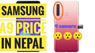 Samsung galaxy a9 price in Nepal/ feature/review/world first four camera /2018/bishal fun and tips[]