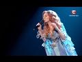 ILLARIA Thank You For My Way Евровидение 2017 Второй полуфинал mp3