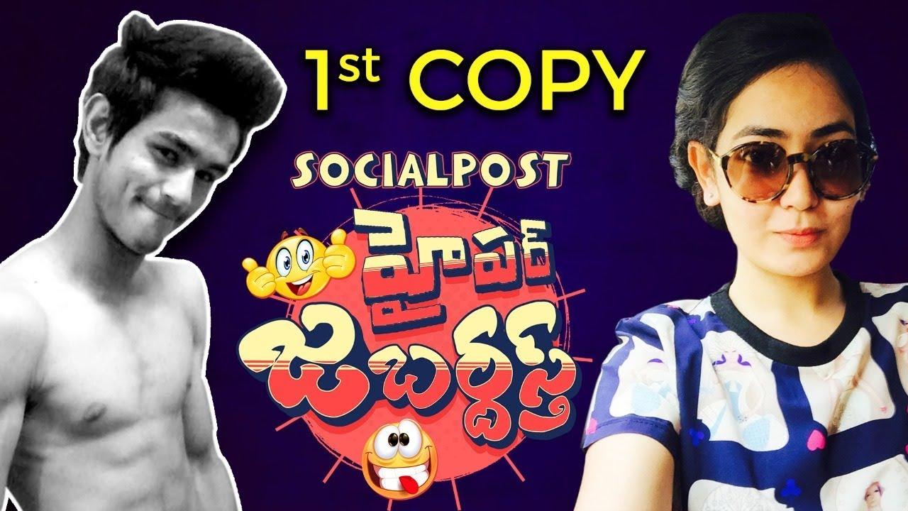 Hyper Jabardasth | 1st Episode | Funny Videos | Telugu Comedy Web Series | Socialpost