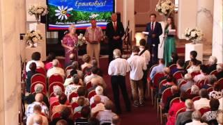 Торжественное мероприятие, посвященное Всероссийскому дню семьи, любви и верности