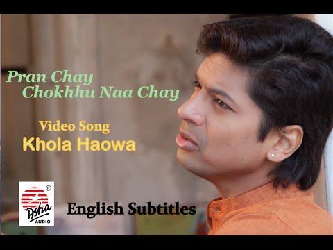 Pran Chay Chokhhu Na Chay (English Subtitles) | Khola Haowa | Shaan | Video Song | Rabindrasangeet