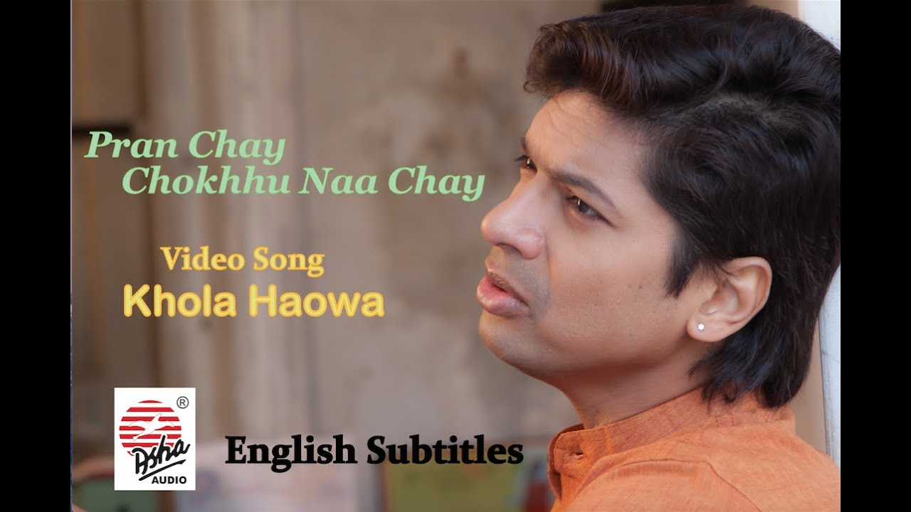 pran chai chokkhu na chay mp3 songs