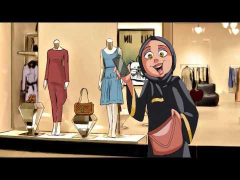 Al Ahli NCB Mobile Banking