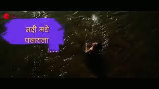 Jau de n va whatsapp status marathi new song