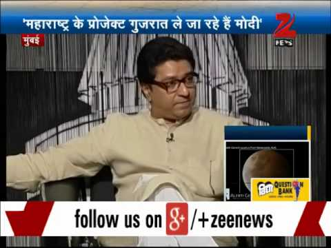 Zee Media Exclusive interview with Raj Thackeray