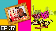 Larka Karachi Ka Kuri Lahore De - Episode 37 Full HD - Express Entertainment