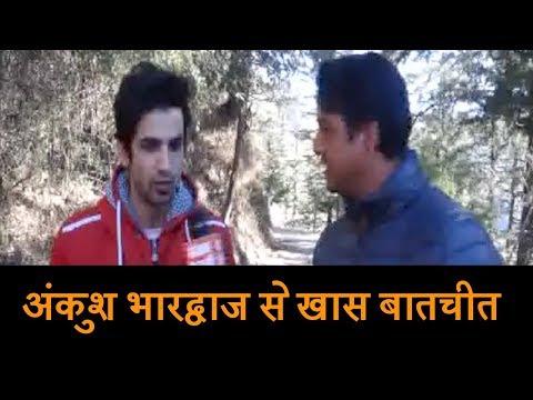 देखें बर्फीली वादियों में Punjab Kesari के साथ क्या कह रहे हैं Indian Idol फेम Ankush Bhardwaj