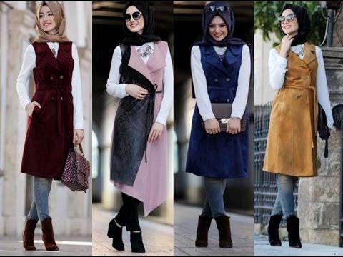 Casual Hijab Fashion Style - Hijab Vest Outfits - ملابس ...