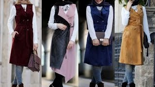 a810d2a55 Casual Hijab Fashion Style - Hijab Vest Outfits - ملابس كاجوال للمحجبات ...