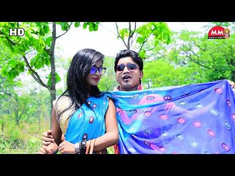 New Khortha HD Video Song 2018 ||  || ले देबो साड़ियां नूतन || Pop Hit khortha Song 2018