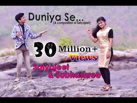 Duniyase Tujhko Churake || Satyajeet & Subhashree || Official Music Video