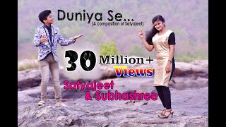 Download lagu Duniyase Tujhko Churake || Satyajeet & Subhashree || Official Music Video