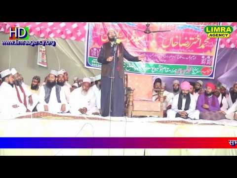 Asad Iqbal Calcuttavi Part 2   Naat Shareef 17 April 2017 Shrawasti HD India