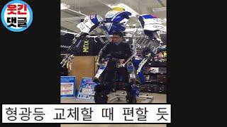 로봇 기술 근황
