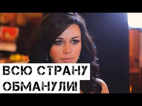 С больной раком Заворотнюк сорвали маску: кем оказалась певица