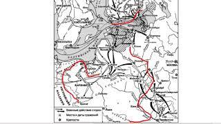 ЕГЭ ИСТОРИЯ.Карта.Северная война.XVIII в.Ефимов Г.К.