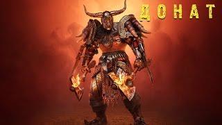 Vikings war of Clans - Как правильно донатить и экономить ваши деньги.
