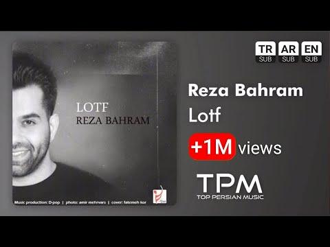 Reza Bahram - Lotf (رضا بهرام - لطف)