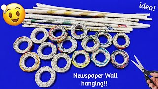 Best out of waste craft ideas  Newspaper wall hanging,diwali decoration newspaper craft ideas/Meesho