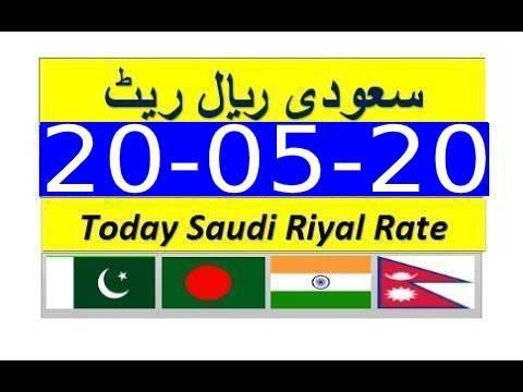 Convert SAR/PKR,Saudi Arabia Riyal To Pakistan Rupee/Saudi Riyal Exchange Rate Live|@Info Tv