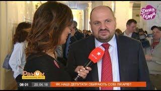 Депутаты рассказали Даше Селфи, по каким критериям выбирают себе семейного врача