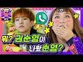 찐성덕 등극! 세븐틴 호시X이영지 콜라보??? 영지전능쇼📺 EP.6ㅣREACTIONㅣSEVENTEENㅣHoshiㅣAlmighty Youngji show
