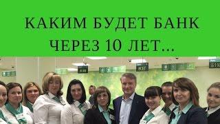 Видеообзор BitNovosti com  Выпуск 13 2016