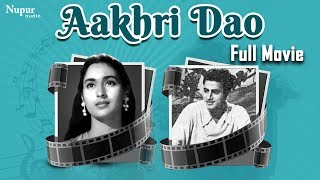 Aakhri Dao (1958) - Shubha Khote, Nazir Hussain, Minu Mumtaz | Bollywood Old Movies | Nupur Audio