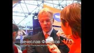 Московский автосалон 2003 г .