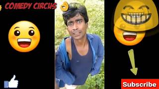 👍👍 most watch👀 😁😁 New funny &Comedy😝😝  🎵Tik tok  musicly video 2018 Ep -11 COMEDY CIRCUS