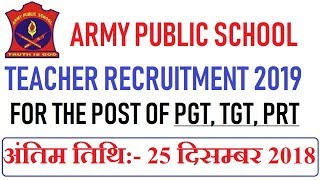 PGT, TGT, PRT TEACHER RECRUITMENT 2019 in Army Public School / APS Teachers VACANCY 2019