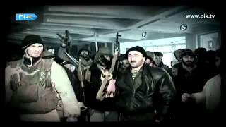 Благодарность Чеченцу