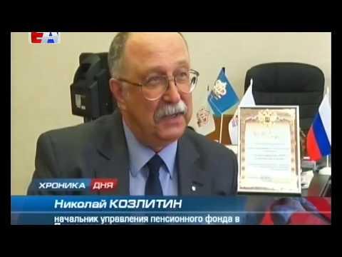 Одно из лучших управлений пенсионного фонда Свердловской области находится в Первоуральске